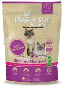Planet pet kat sterilized